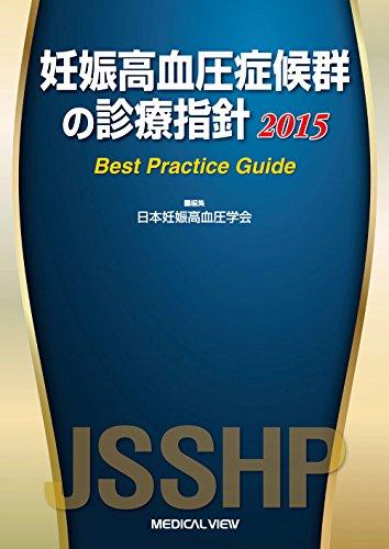 ǥ����찵�ɸ����ο��Żؿ� 2015��best practice guide