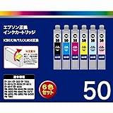 エプソン インクジェットプリンター用 IC50 互換インクカートリッジ 6色パック