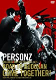PERSONZ DREAMERS ONLY SPECIAL 2014-2015 [ROAD TO BUDOKAN COME TOGETHER! ] [DVD]
