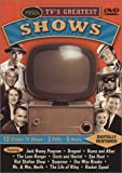 Cover art for  1950s TV's Greatest Shows Featuring: The Jack Benny Program / Dragnet / The Burns and Allen Show / The Lone Ranger / The Adventures of Ozzie and Harriet / Sea Hunt / The Red Skelton Show / Suspense / Our Miss Brooks / Mr. & Mrs. North / The Life of Riley / Racket Squad
