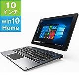 【新品】 KEIAN 10型 Windowsタブレット [KBM100K] (CherryTrail Z8300 1.84GHz/ 2GB/ 32GB/ 無線(a/b/g/n/ac)/ Win10Home32bit)