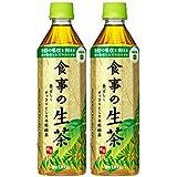【機能性表示食品】【2CS】キリン食事の生茶ペット500ml×48本キリンビバレッジ