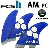 ショートボード用フィン FCS2 FIN エフシーエス2フィン AM PC LARGE アルメリック ラージ パフォーマンスコア 3フィン トライフィン