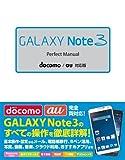 GALAXY Note 3 Perfect Manual