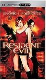 Resident-Evil-[UMD-for-PSP]