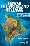 img - for Hawaii The Big Island Revealed: The Ultimate Guidebook book / textbook / text book