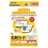 SANWA SUPPLY JP-MCMT01 マルチ名刺カード(白)