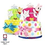 (ミキハウス)MIKIHOUSE おむつケーキ 豪華2段 ミニタオル 今治フェイスタオル ラトル付 パンパースS ピンク 女の子 [ 出産祝い ]