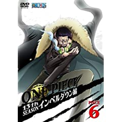 ONE PIECE �����s�[�X 13th�V�[�Y�� �C���y���_�E���� piece.6 [DVD]