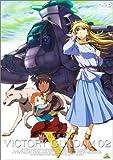 機動戦士Vガンダム 02 [DVD]