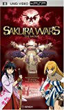 Sakura Wars - The Movie [UMD for PSP]