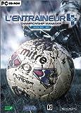 echange, troc L'Entraîneur 4 : Saison 2002-2003