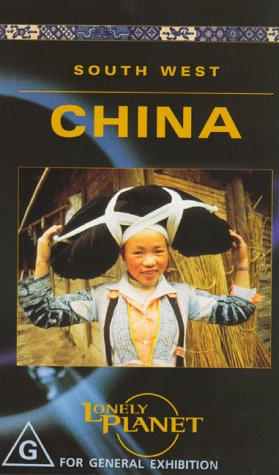 South West China [VHS]