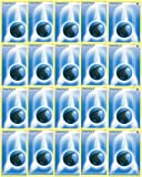 20 Basic Water Energy Pokemon Cards (Diamond & Pearl Series Design, Unnumbered) [Blue-Type]