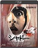 シャドー -HDリマスター特別版- [Blu-ray]