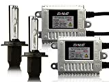 EALE 35W ワーニングキャンセラー内蔵 HIDキット H7 3000K/4300K/6000K/8000K/10000K/12000K 色温度選択 12V 高速起動 高光量 薄型 バラスト 3年保証付き