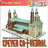 【3Dパズル】 シュパイアー大聖堂 ドイツ