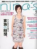 nina's (ニナーズ) 2009年 05月号 [雑誌]