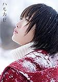 ��Amazon.co.jp����� �⡼�˥�̼��'16  ��ƣ�� �̿��� �� �ϥ륫�� �� Amazon���ꥫ�С�Ver.