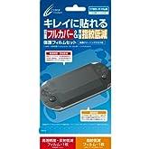 CYBER・本体保護フィルムセット (PS Vita用)