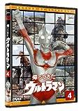 帰ってきたウルトラマン Vol.4 [DVD]