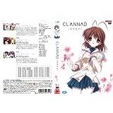 CLANNAD-クラナド- 1[レンタル落ち]