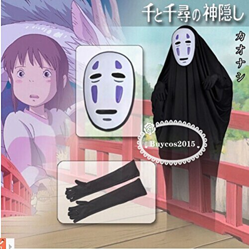 Real shooting cosplay costume Sen and Chihiro's spirited kaonashi ☆ masked costume order sizes available