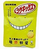 味覚糖 暗殺教室×シゲキックス レモン味袋 20g×10袋