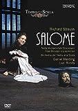 R・シュトラウス:楽劇《サロメ》ミラノ・スカラ座 2007年[DVD]