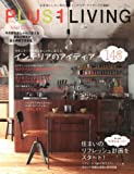 PLUS1 LIVING (プラスワン リビング) 2012年 02月号 [雑誌]