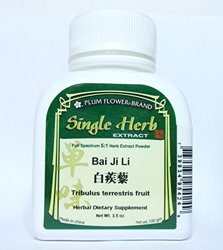 Tribulus-Terrestris-Fruit-Herb-Extract-Powder-Bai-Ji-Li-100g-or-35oz