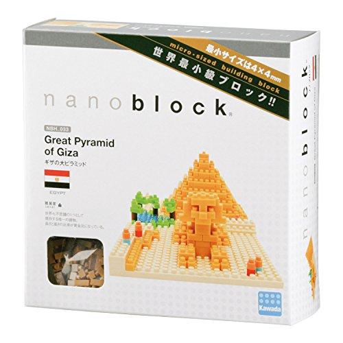 Kawada NBH-033 Nanoblock Gizas Big Pyramid Building Kit