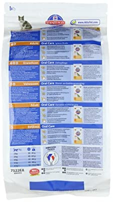 Hill's Cat Food Oral Care Chicken Dry Mix 1.5 kg