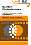 Quantum Electrodynamics, Second Edition: Volume 4