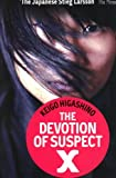 Keigo Higashino The Devotion Of Suspect X