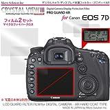 デジカメ・ディスプレイ保護フィルター・プロガードAR for Canon EOS 7D / DCDPF-PGEOS7D