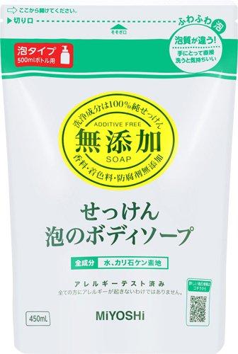 Miyoshi Soap | Body Wash | Additive Free Soap Bubble Body Shampoo Refill 450ml
