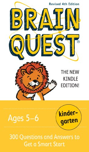 Kids on Fire: Brain Quest In Kindle Format!