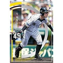 オーナーズリーグ21弾/OL21/ST/今成亮太/阪神/OL21 073