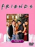 Friends - Die komplette Staffel 5 (4 DVDs)