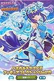 パズル&ドラゴンズ フィギュアコレクション Vol.15 【覚醒ハク】 全1種