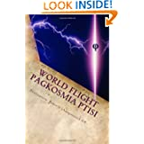 World Flight - Pagkosmia Ptisi: Proorismos: Anagennisi (Rebirth) (Greek Edition)