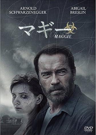 マギー [DVD]