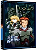 Blue Gender: TV Series and Movie (Anime Classics)