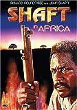 黒いジャガー/アフリカ作戦[DVD]