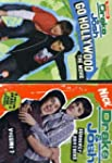 Drake & Josh Go Hollywood/Sudd