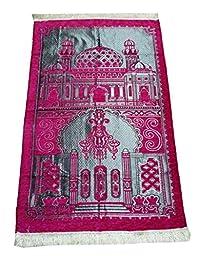 Istanbul Islamic Prayer Rug Islam Sajadah Lightweight Mat Carpet Masjid Design Muslim Gift (Pink)
