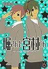 堀さんと宮村くん 第6巻 2010年05月22日発売