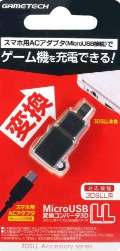 3DSLL/3DS用ACプラグ変換コンバータ『MicroUSB変換コンバータ3DLL』