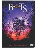 Bats: Human Harvest (Bilingual) [Import]